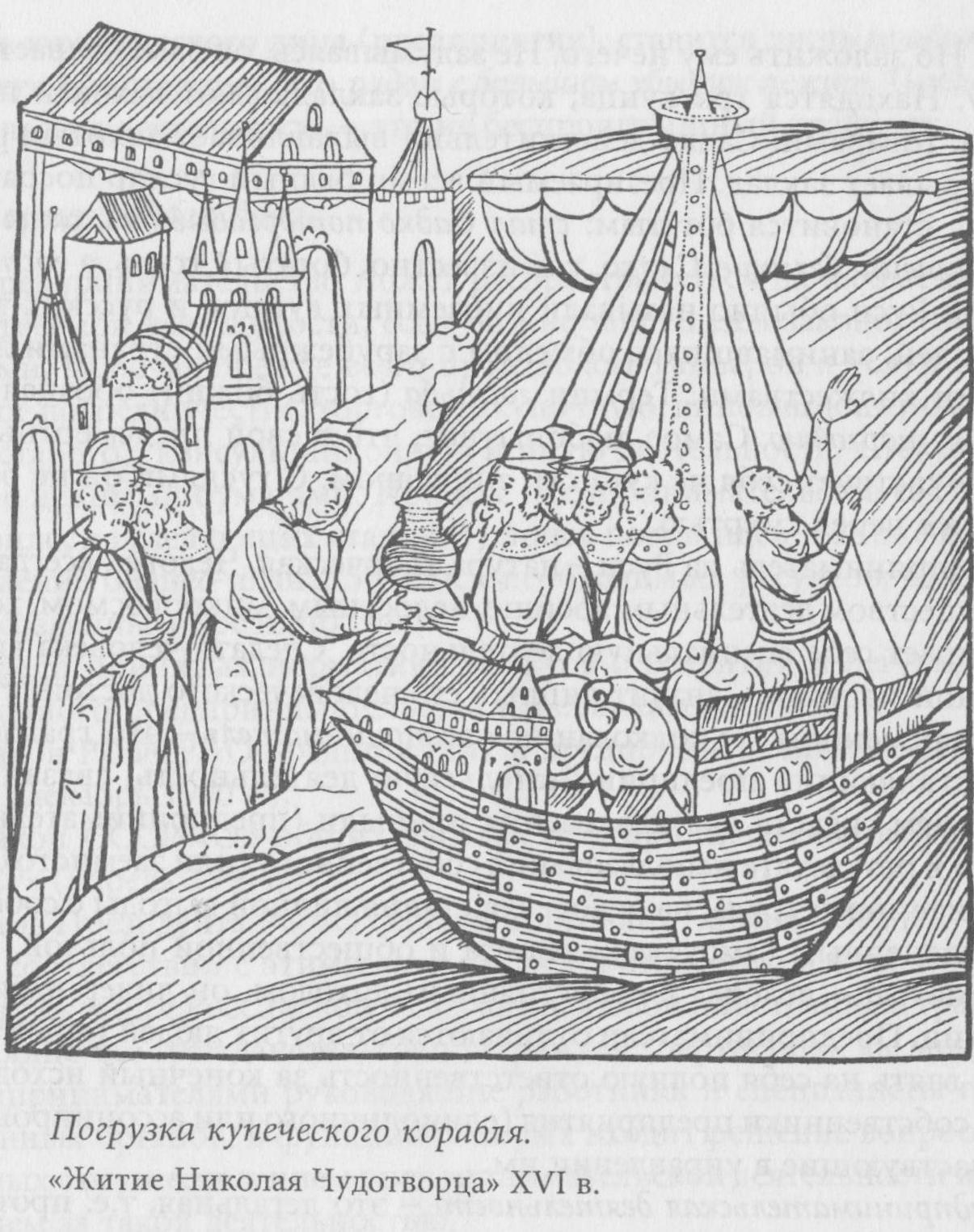 1265 созван английский парламент схема