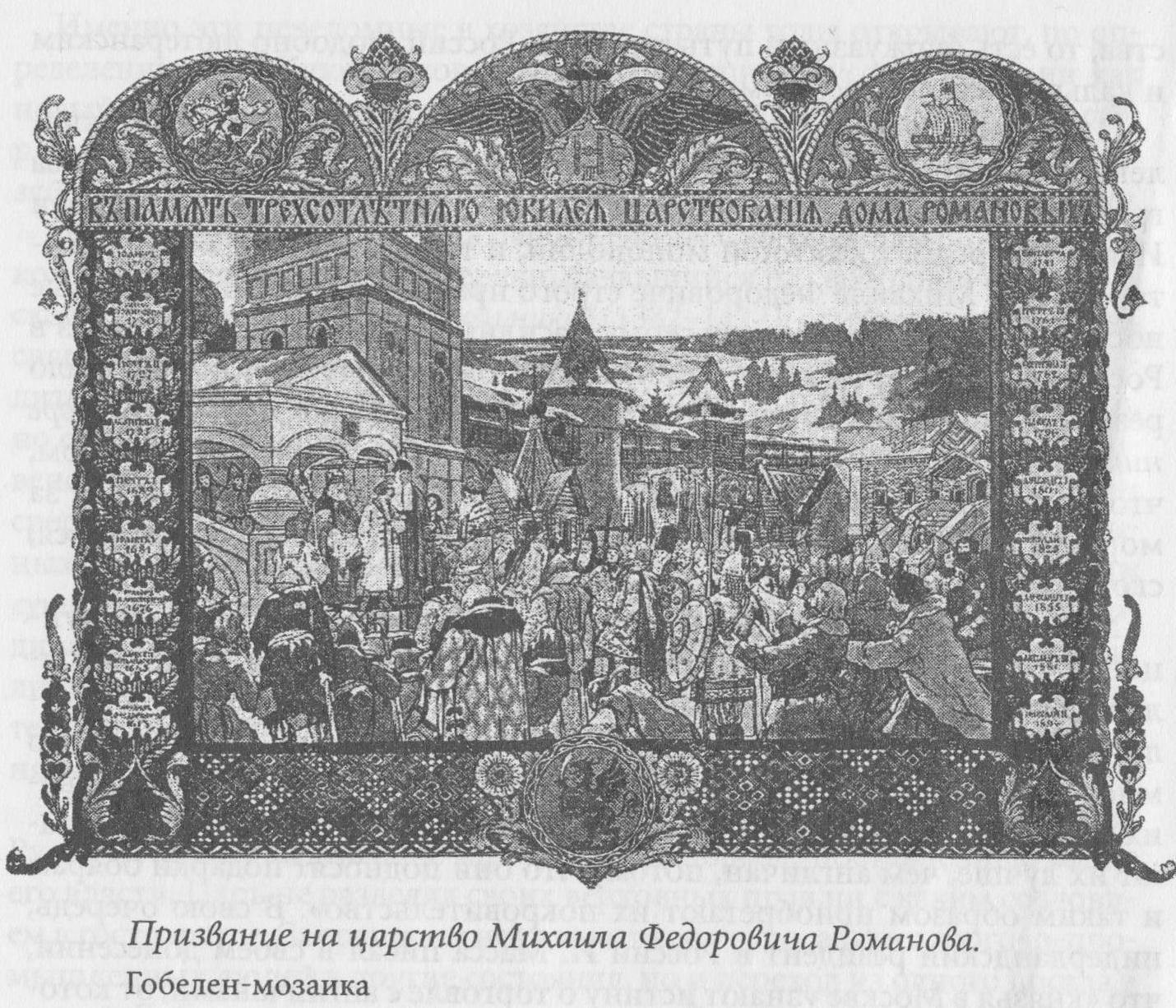 журнал зауральский научный вестник