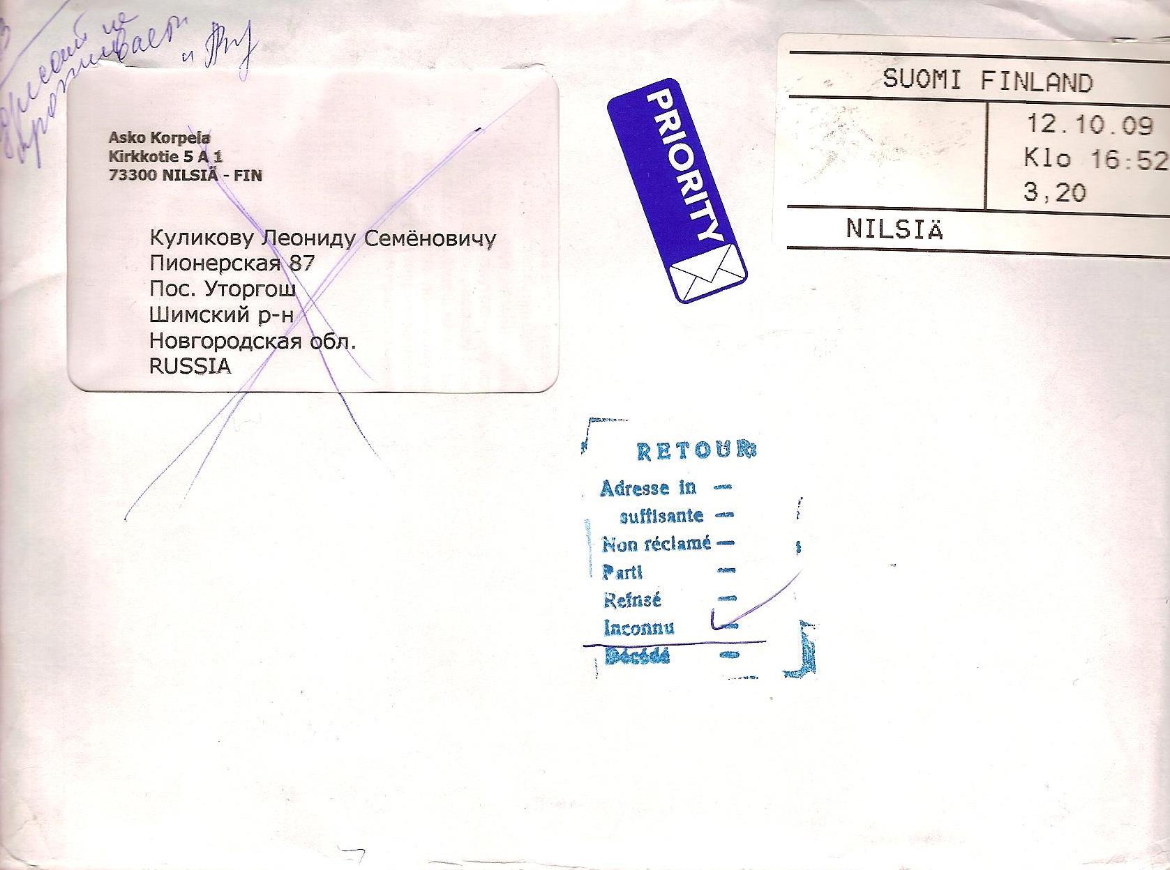 Kirje Asettelu